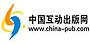 中国互动出版网