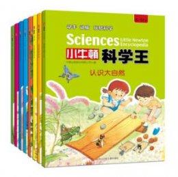 小牛顿科学王套装(套装共8册) [7-10岁]